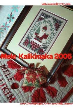 2005christmascard