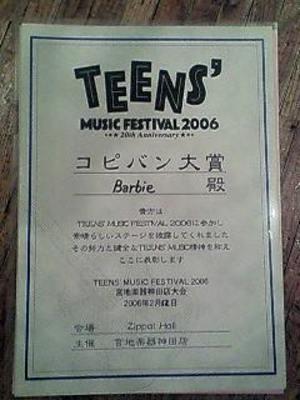 2006_02_12_02